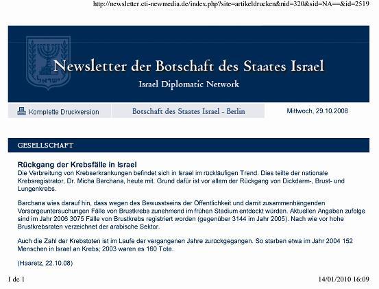 http://newsletter.cti-newme...